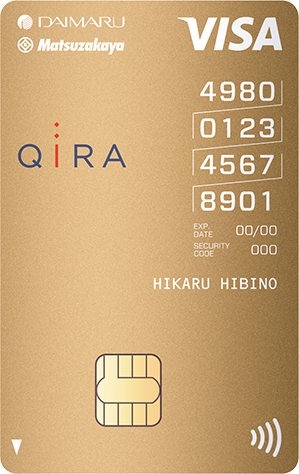 大丸 松坂屋 カード